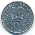 Французская Полинезия, 10 франков (1984 г.)