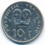 Французская Полинезия, 10 франков (1985 г.)