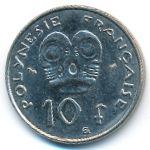 Французская Полинезия, 10 франков (1995 г.)