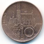 Чехия, 10 крон (2003 г.)