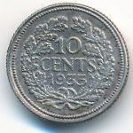 Нидерланды, 10 центов (1935 г.)
