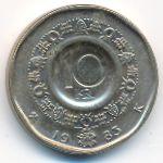 Норвегия, 10 крон (1983 г.)