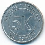 Конго, Демократическая республика, 5 макут (1967 г.)