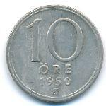 Швеция, 10 эре (1950 г.)