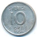 Швеция, 10 эре (1954 г.)