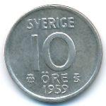 Швеция, 10 эре (1959 г.)