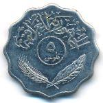 Ирак, 5 филсов (1975–1981 г.)