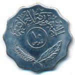 Ирак, 10 филсов (1981 г.)