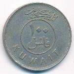 Кувейт, 100 филсов (1980 г.)