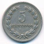 Сальвадор, 5 сентаво (1972 г.)