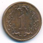 Зимбабве, 1 цент (1989 г.)