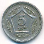 Пакистан, 5 рупий (2002 г.)