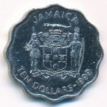 Ямайка, 10 долларов (1999 г.)