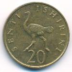 Танзания, 20 сенти (1981 г.)
