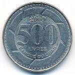 Ливан, 500 ливров (2000 г.)