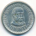 Перу, 1 инти (1987 г.)