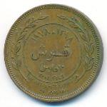 Иордания, 10 филсов (1978 г.)