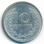 Колумбия, 10 сентаво (1978 г.)