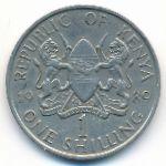 Кения, 1 шиллинг (1989 г.)