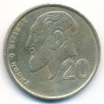 Кипр, 20 центов (1990 г.)