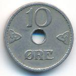 Норвегия, 10 эре (1925 г.)