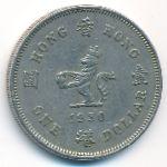 Гонконг, 1 доллар (1980 г.)