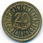 Тунис, 20 миллим (1997 г.)