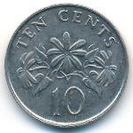Сингапур, 10 центов (1991 г.)