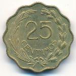 Парагвай, 25 сентимо (1953 г.)