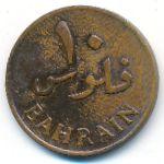 Бахрейн, 10 филсов (1965 г.)
