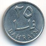 Бахрейн, 25 филсов (1965 г.)
