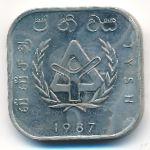 Шри-Ланка, 10 рупий (1987 г.)