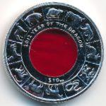 Виргинские острова, 10 долларов (2012 г.)