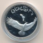 Оман, 2 1/2 риала (1987 г.)