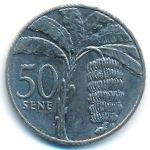 Самоа, 50 сене (2000 г.)