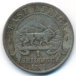 Восточная Африка, 1 шиллинг (1921 г.)