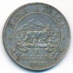 Восточная Африка, 1 шиллинг (1925 г.)