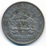 Восточная Африка, 1 шиллинг (1941 г.)