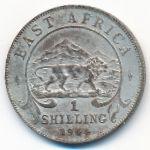 Восточная Африка, 1 шиллинг (1944 г.)