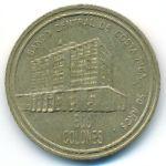Коста-Рика, 500 колон (2000 г.)