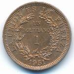 Боливия, 1 боливиано (1951 г.)