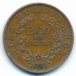 Боливия, 10 боливиано (1951 г.)