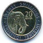Кения, 20 шиллингов (2018 г.)