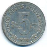 Боливия, 5 песо боливиано (1980 г.)