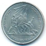 ГДР, 10 марок (1972 г.)