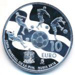 Испания, 10 евро (2017 г.)
