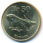 Индонезия, 50 рупий (1998 г.)