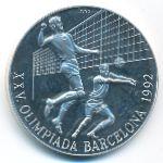 Куба, 10 песо (1990 г.)
