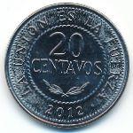 Боливия, 20 сентаво (2012 г.)