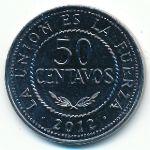 Боливия, 50 сентаво (2012 г.)